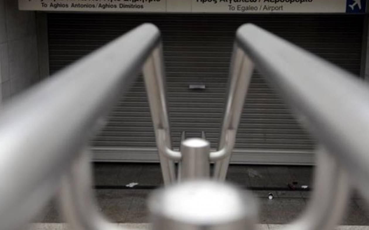 Αποτέλεσμα εικόνας για κλειστοί Μετρό