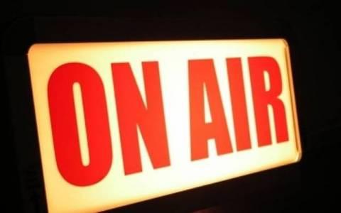 Τροπολογία για τις ραδιοφωνικές άδειες