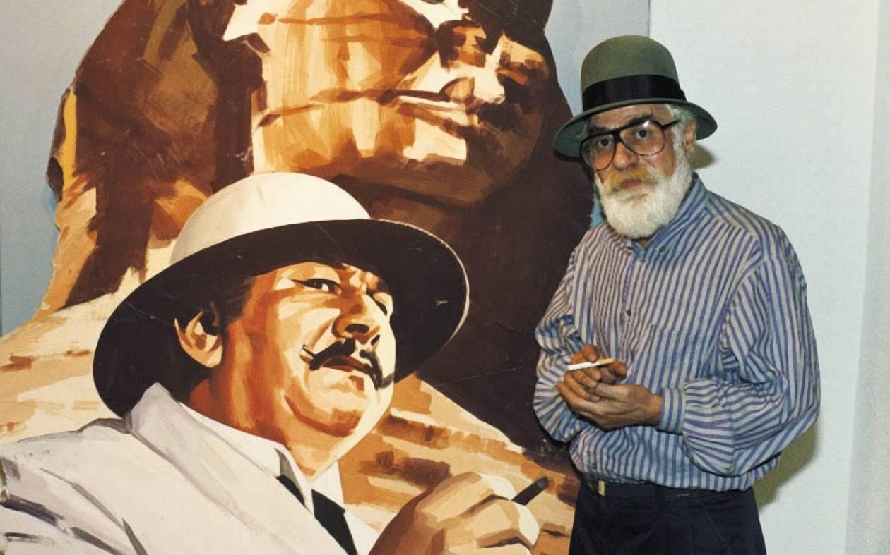 Πέθανε ο ζωγράφος και λογοτέχνης Κώστας Λαχάς