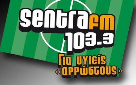 Ο Sentra FM γίνεται Sport24 Radio