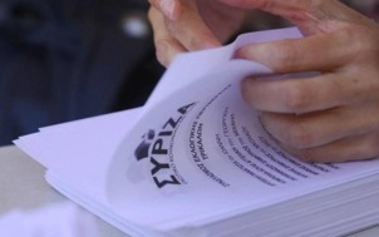 Εκλογές 2015: Κλείνουν τα ψηφοδέλτια του ΣΥΡΙΖΑ