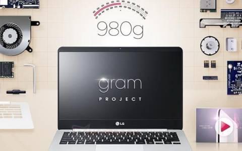 Αυτό είναι το ελαφρύτερο laptop στον κόσμο