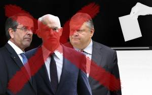 Εκλογές 2015: Το βράδυ των εκλογών θα έχει και «Ζάππεια» παραιτήσεων…