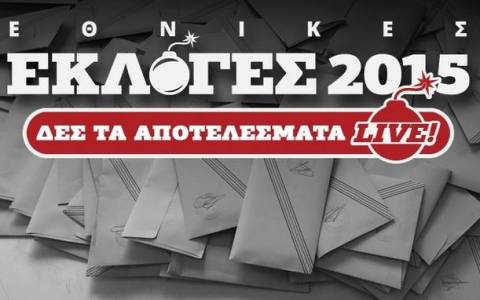 Αποτελέσματα εκλογών 2015: Τα τελικά αποτελέσματα στη Ζάκυνθο