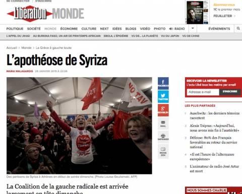 Αποτελέσματα εκλογών - Liberation: Η αποθέωση του ΣΥΡΙΖΑ