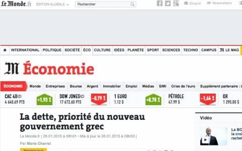 Αποτελέσματα εκλογών - Le Monde: Το χρέος προτεραιότητα της νέας κυβέρνησης