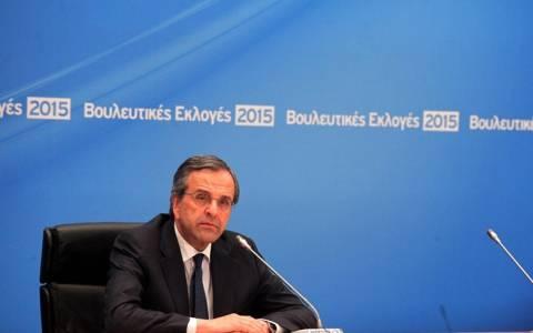 Εθνικές εκλογές 2015: Στα γραφεία της ΝΔ ο Αντ. Σαμαράς