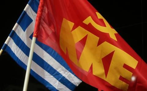 ΚΚΕ: «Η συγκυβέρνηση θα συνεχίσει τις δεσμεύσεις στους δανειστές»
