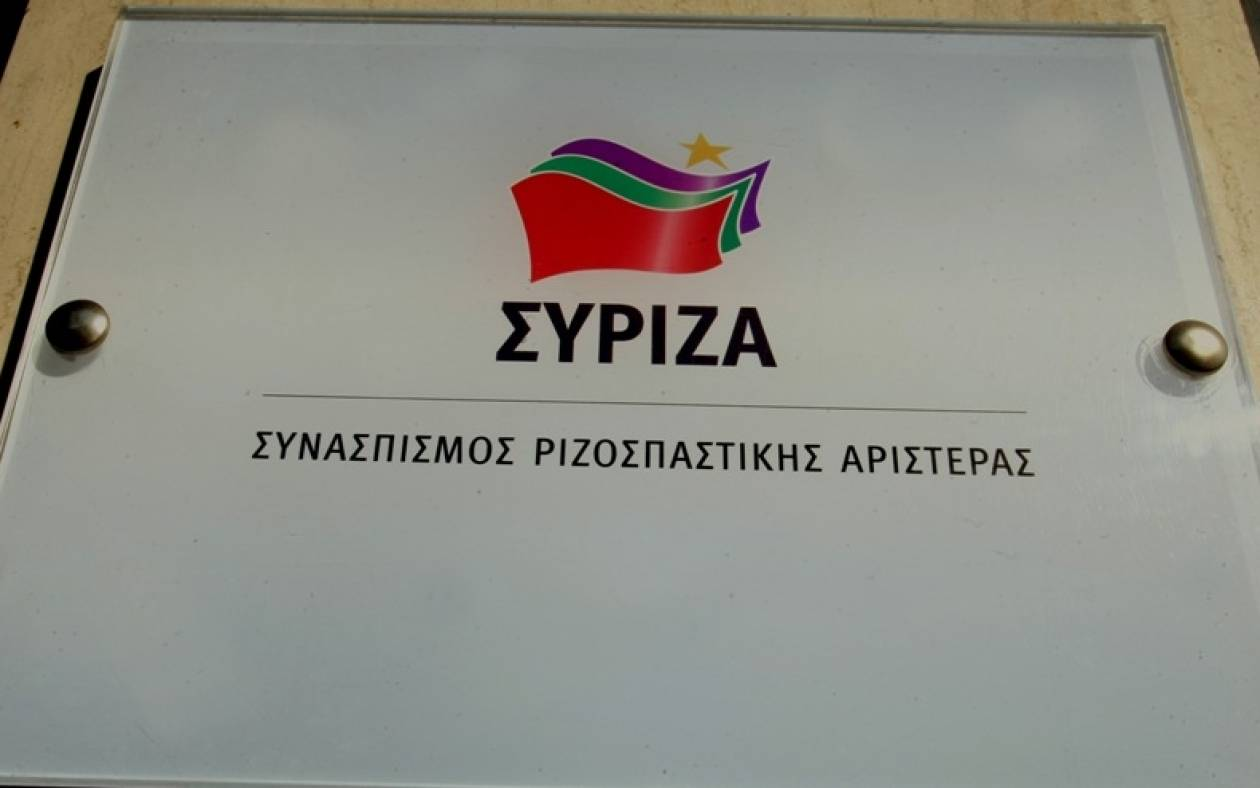Εκλογές 2015: Διπλή επίθεση σε γραφεία του ΣΥΡΙΖΑ