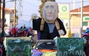 Και ο Βαρουφάκης στο καρναβάλι στο Αυλωνάρι!