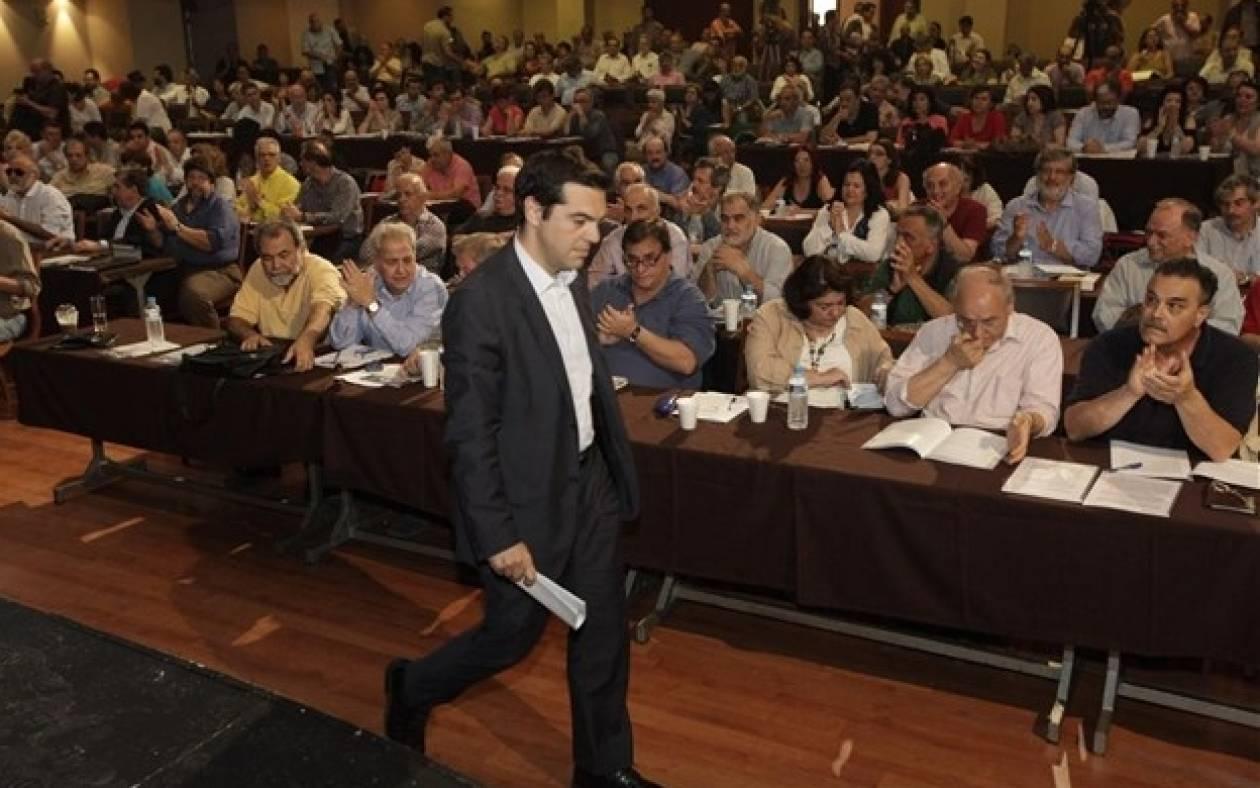 Αποτέλεσμα εικόνας για συνεδρίαση της Κεντρικής Επιτροπής