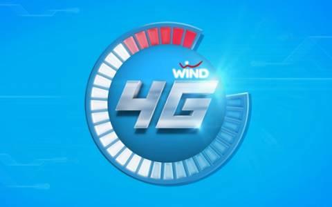 Στο 4G και νέες επενδύσεις από τη Wind Ελλάς