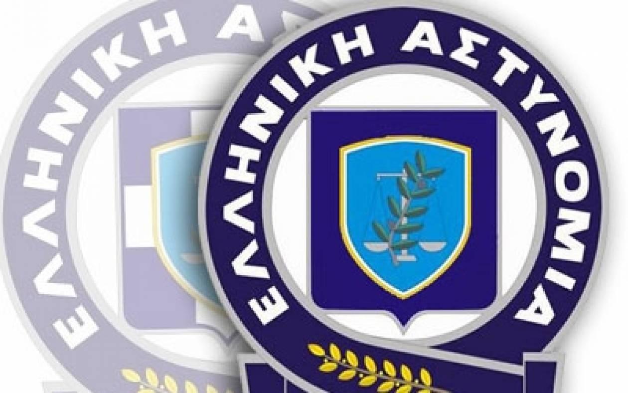 Eξετάσεις των Σχολών της Ελληνικής Αστυνομίας - 2017