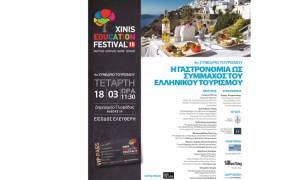 IEK Ξυνή Γλυφάδας: Η Γαστρονομία ως Σύμμαχος του Ελληνικού Τουρισμού