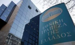 ΕΤΕ: Καλοδεχούμενη οιαδήποτε έρευνα για την Πανγαία