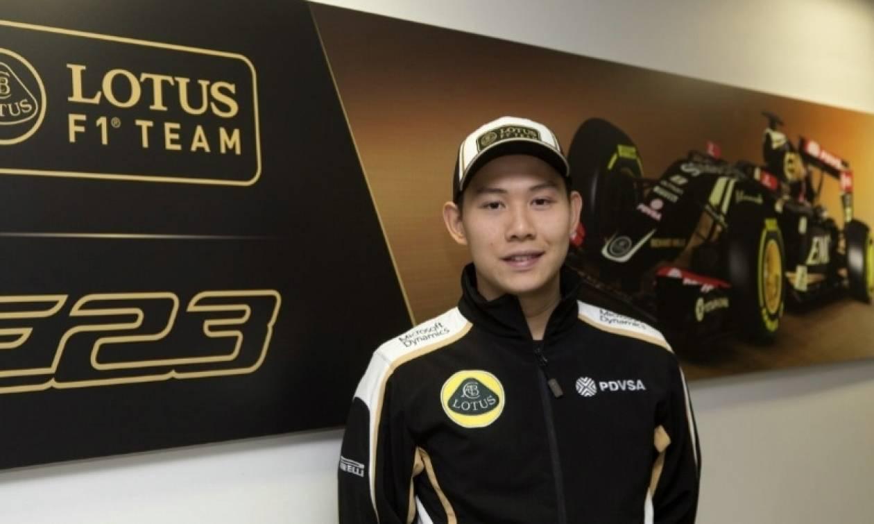 F1: Ο Adderly Fong είναι ο νέος οδηγός εξέλιξης της Lotus