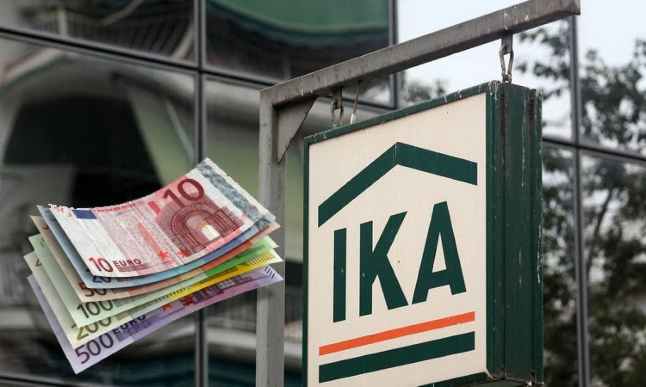 ΙΚΑ: Πώς θα ρυθμίσετε τα χρέη στα ασφαλιστικά ταμεία
