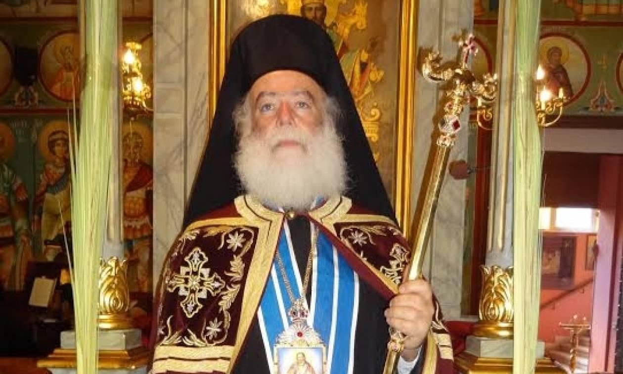 Αποτέλεσμα εικόνας για πατριαρχης αλεξανδρειας θεοδωρος
