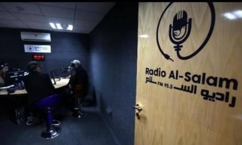 Ιράκ: To«Ραδιόφωνο Ειρήνης» εκπέμπει στα βόρεια της χώρας