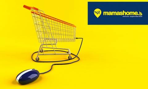 Mamashome.gr: Η μεγαλύτερη ποικιλία προϊόντων στα …πόδια σας με ένα κλικ
