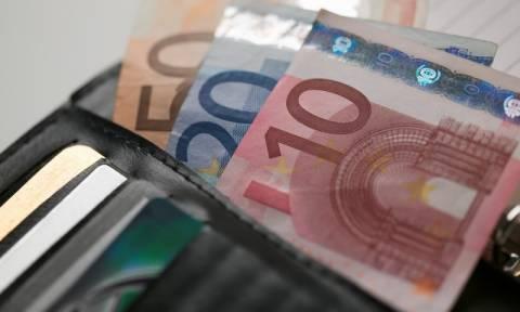 Πότε θα καταβληθούν οι συντάξεις ΙΚΑ και Δημοσίου για τον μήνα Μάιο του 2015