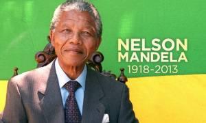 «Πλατεία Νέλσον Μαντέλα» στη Βιένη