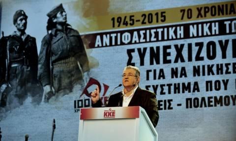 Κουτσούμπας: Γνήσιο τέκνο του καπιταλισμού ο φασισμός