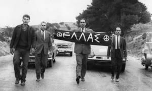 Σε εξέλιξη η 31η Παμπελοποννησιακή πορεία ειρήνης στη μνήμη του Λαμπράκη