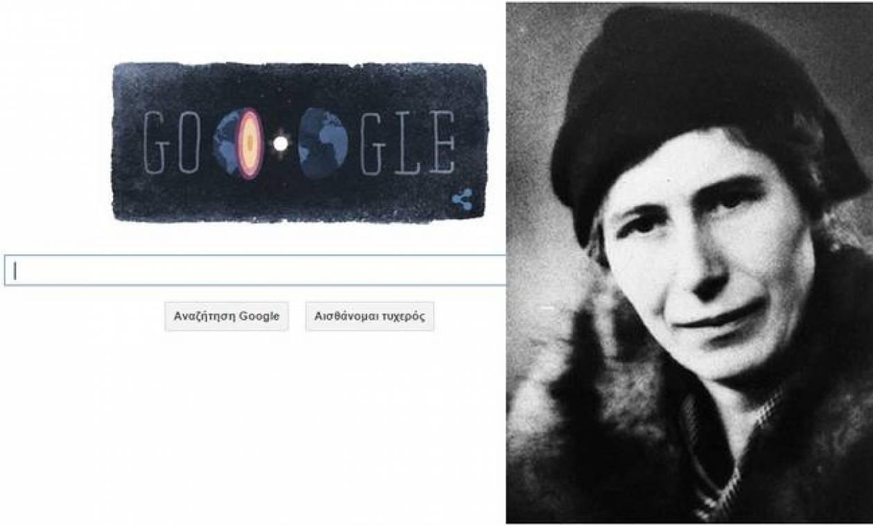Inge Lehmann: Η Google τιμά την 127η επέτειο της γέννησης της με Doodle