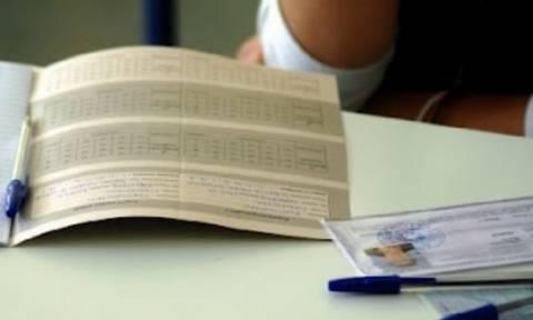 Πανελλήνιες εξετάσεις 2015: Το μηχανογραφικό δελτίο των ΓΕΛ και ΕΠΑΛ