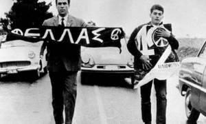 Ο ΣΥΡΙΖΑ για τα 52 χρόνια από τη δολοφονία του Γρηγόρη Λαμπράκη