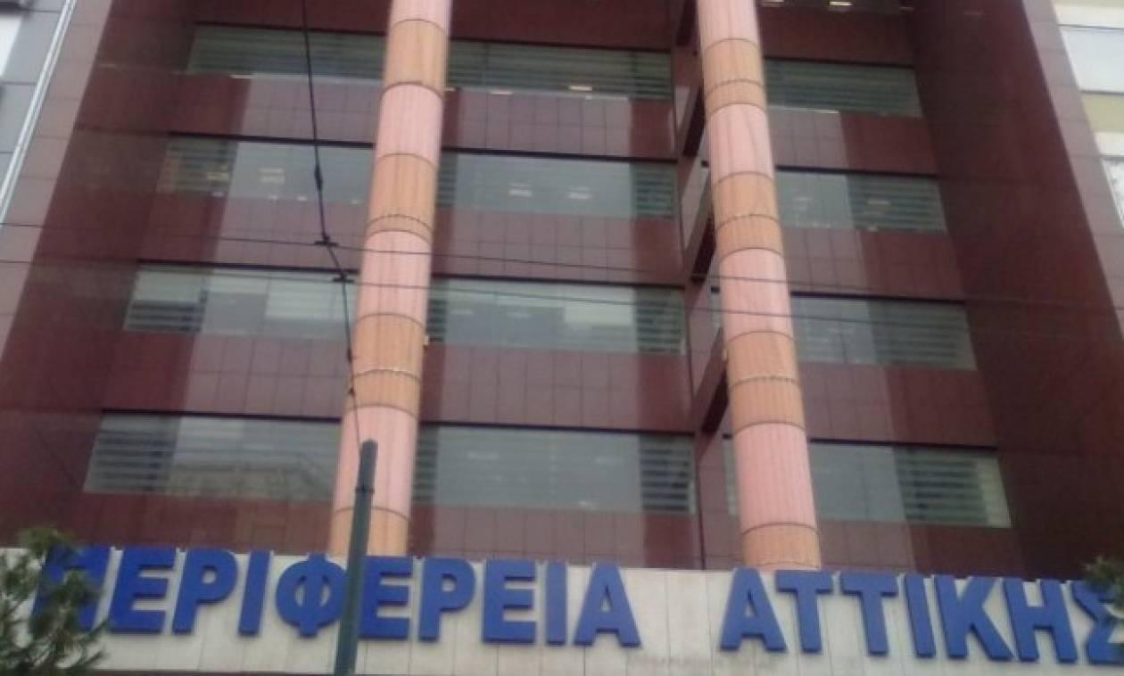 Τη διόρθωση εντύπου της Ελληνικής Αστυνομίας ζητά η Περιφέρεια Αττικής