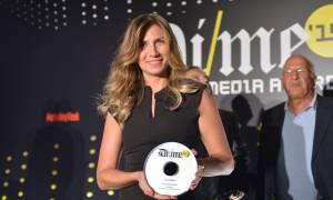 Βραδιά διακρίσεων για την DPG Digital Media στα Digital Media Awards 2015!