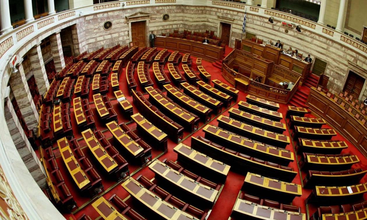 Κατατέθηκε στη Βουλή ο κώδικας ελληνικής ιθαγένειας – Τι προβλέπει