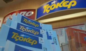 Κλήρωση Τζόκερ: Νέο τζακ ποτ - Μοιράζει 700.000 ευρώ
