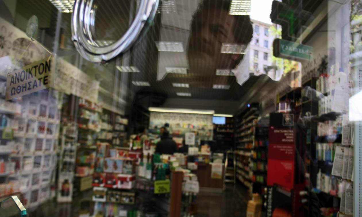 Εταιρείες Φαρμάκων Ευρείας Χρήσης: Τα ΜΥΣΥΦΑ μόνο στα φαρμακεία