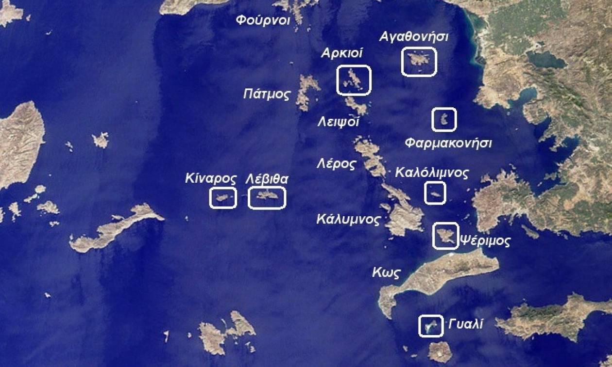 13/6/1996: H 'Αγκυρα αμφισβητεί την ελληνικότητα των νησίδων Φαρμακονήσι, Αγαθονήσι και Καλόλιμνο