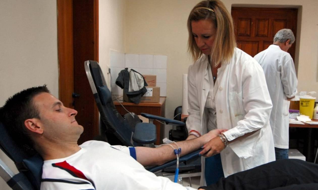 Αποτέλεσμα εικόνας για ελληνικο κεντρο αιμοδοσιας