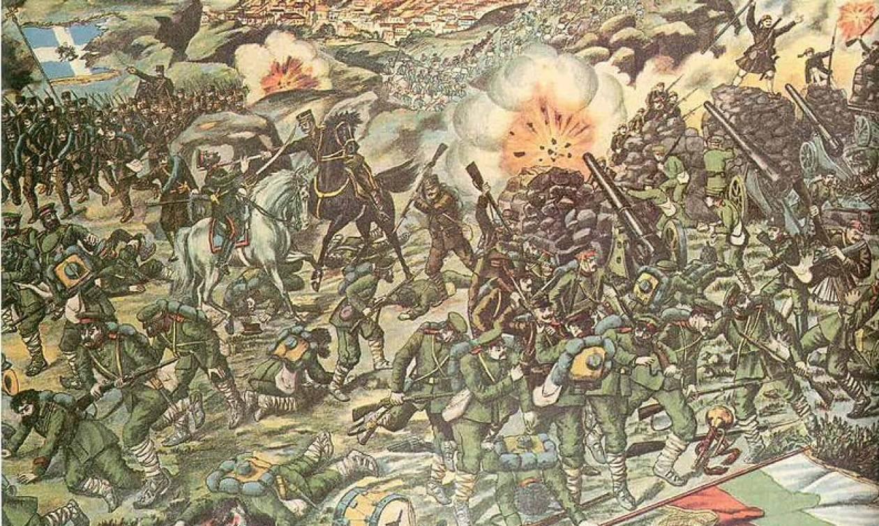 Σαν σήμερα λαμβάνει χώρα η Μάχη του Κιλκίς - Λαχανά