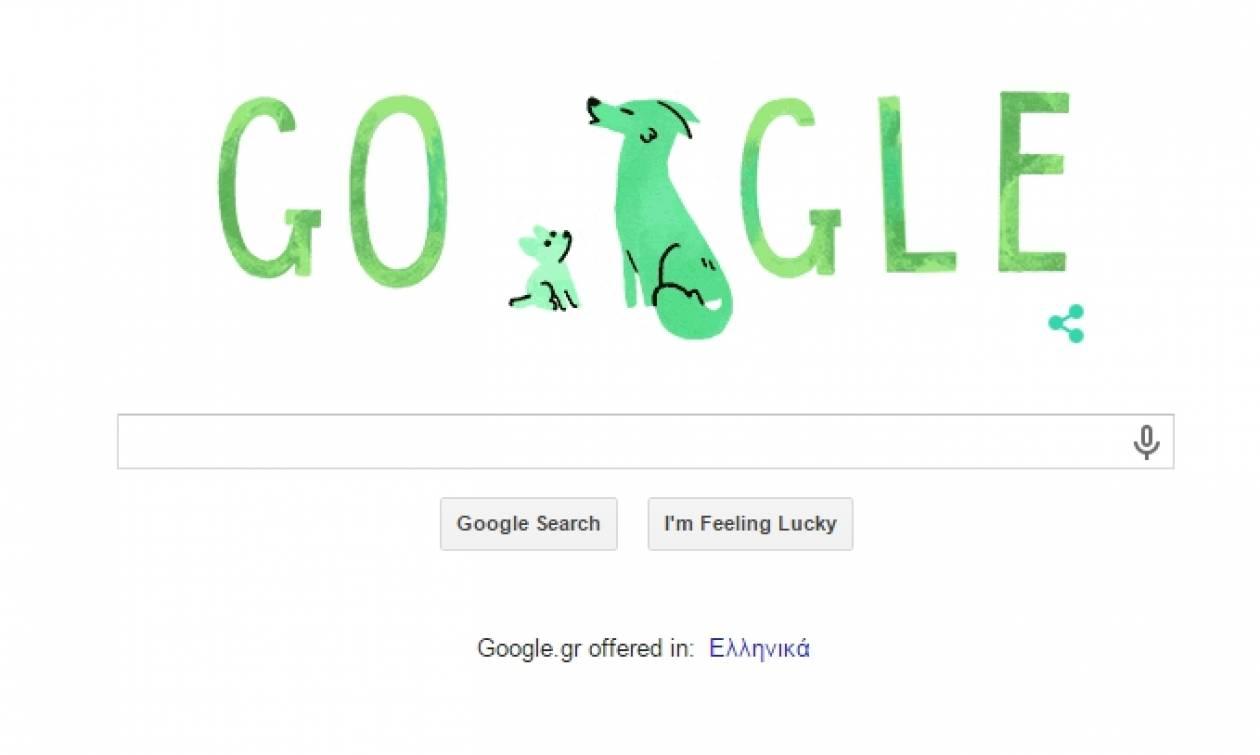 Γιορτή του πατέρα: H Google τιμά τους μπαμπάδες με ένα Doodle