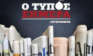 Εφημερίδες: Διαβάστε τα σημερινά (21/06/2015) πρωτοσέλιδα