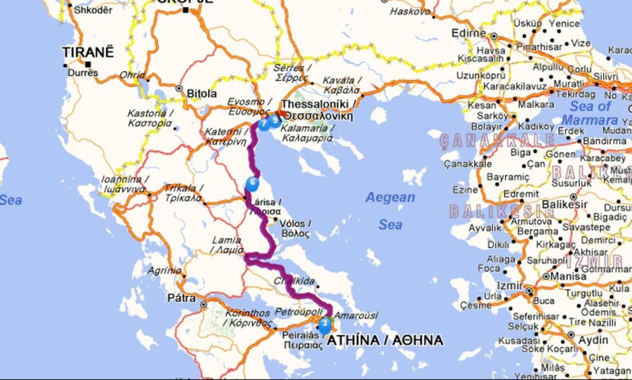 Πόσο κοστίζει ένα ταξίδι με IX από την Αθήνα στη Θεσσαλονίκη;