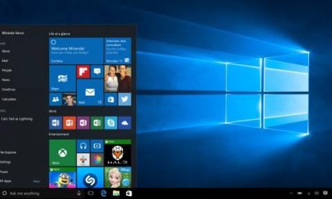 Το νέο desktop wallpaper των Windows 10 και πώς... δημιουργήθηκε (vid)