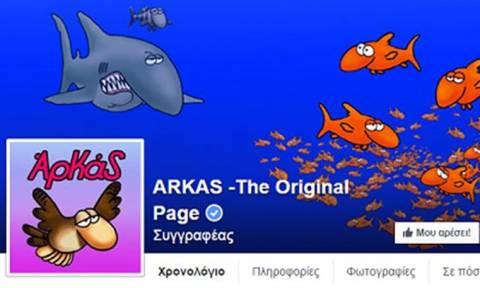 Με νέο σκίτσο επανήλθε στο Facebook ο Αρκάς