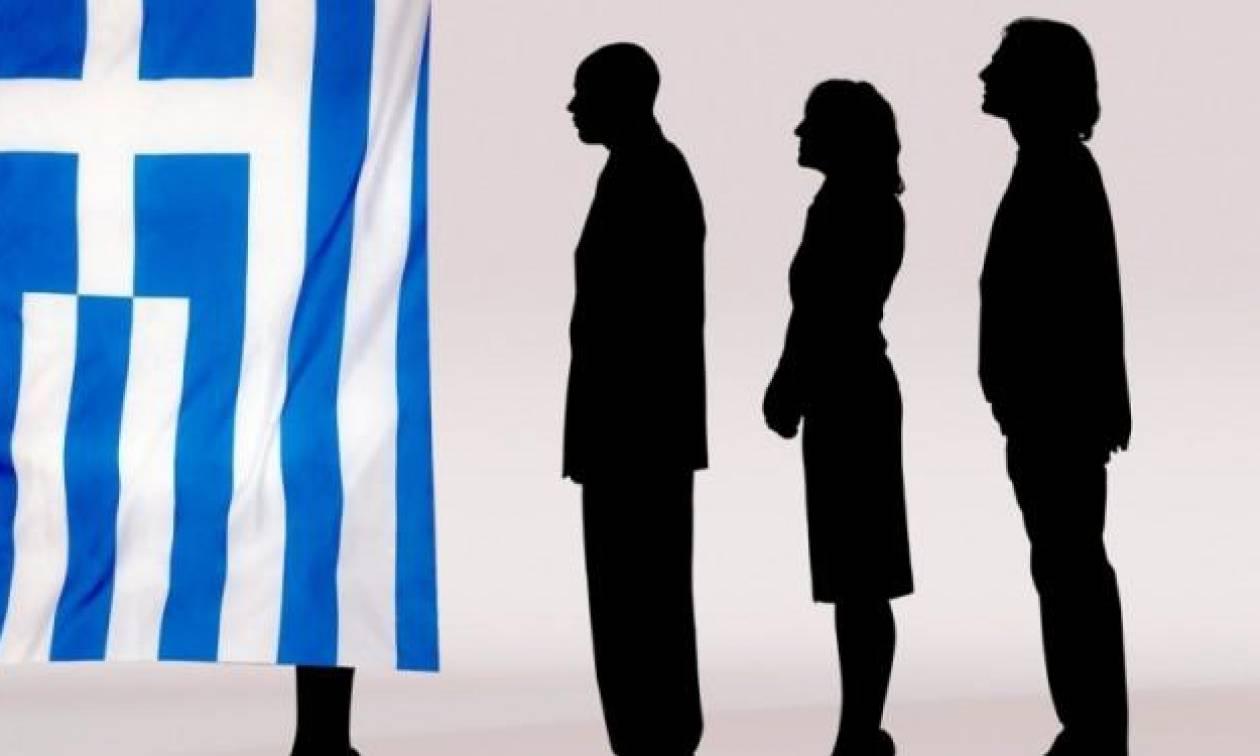 Δημοψήφισμα 2015 - Αυτό είναι το ψηφοδέλτιο του δημοψηφίσματος (pic)