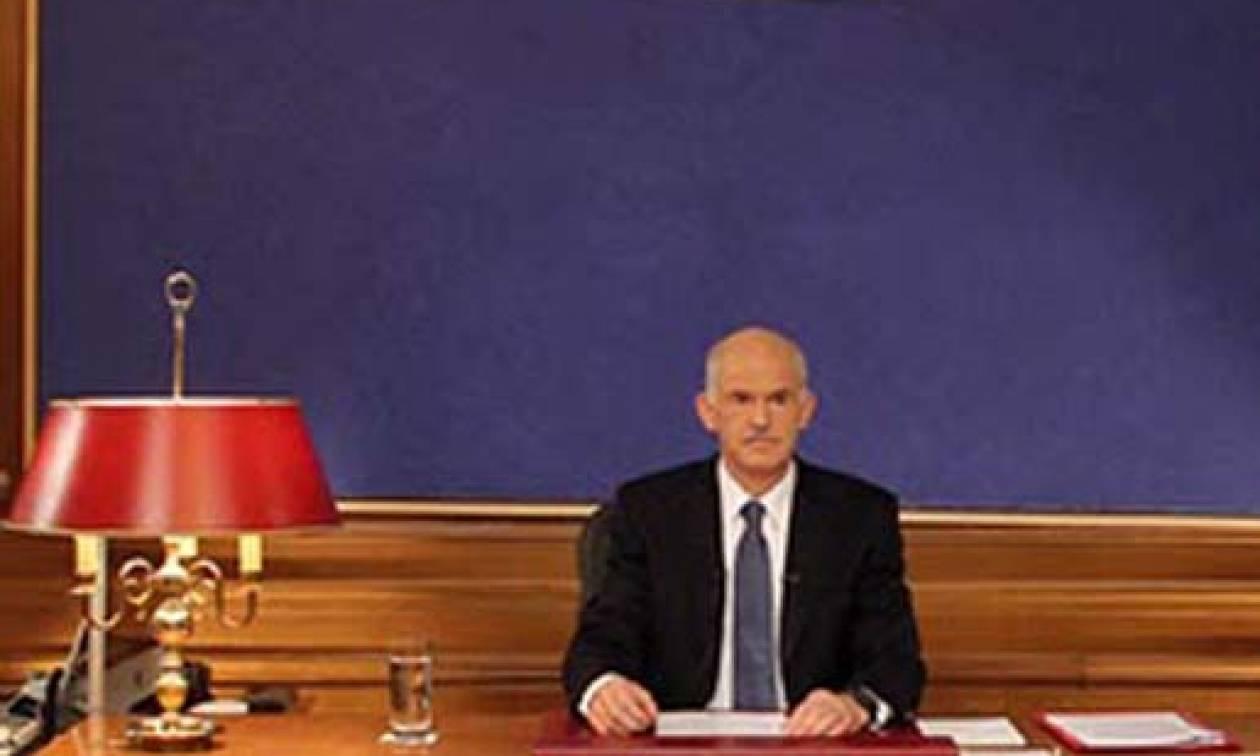 Δημοψήφισμα 2015-Παπανδρέου: Nα μη βρεθούμε στο περιθώριο της Ιστορίας