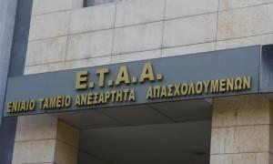 Κλειστές τράπεζες - ΕΤΑΑ: Παράταση για την καταβολή των ασφαλιστικών εισφορών του 2014