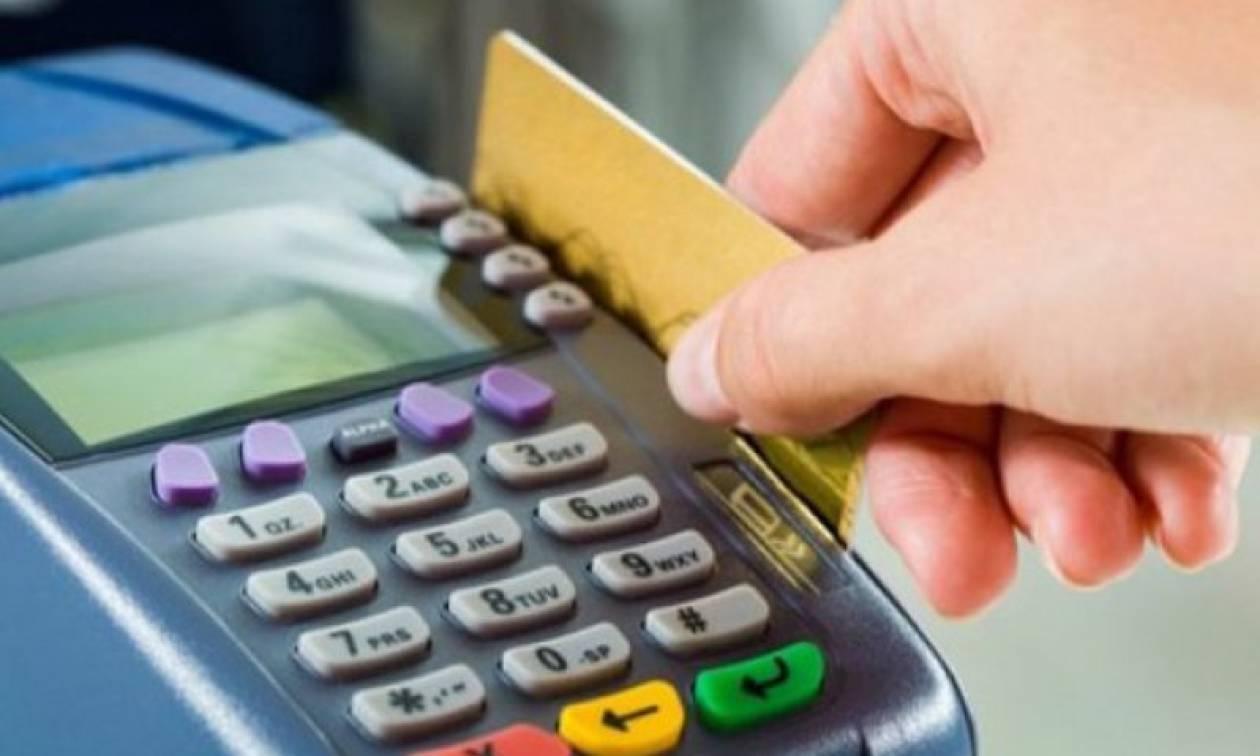 Αποτέλεσμα εικόνας για χρεωστικές κάρτες