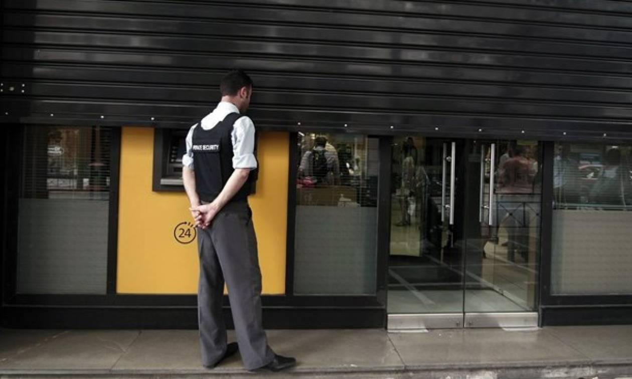Παραμένουν κλειστές οι τράπεζες Τρίτη και Τετάρτη