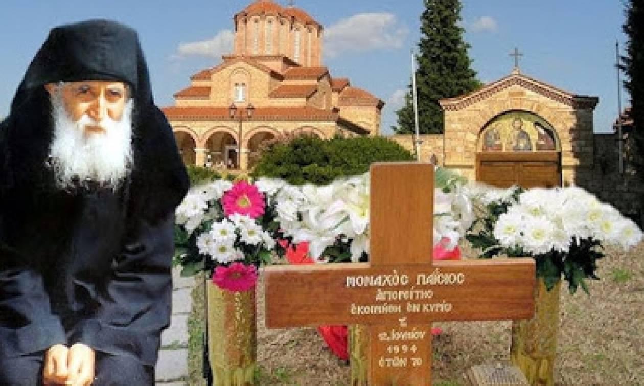 Την ημέρα εορτής του Αγ. Παϊσίου (12/7) η κρίσιμη απόφαση για την Ελλάδα